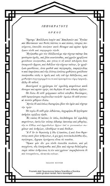 tavola 43 dei Caprichos: proprietà privata